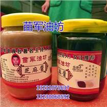 邯鄲黑芝麻醬代加工-苗軍油坊-源頭廠家專注代加工