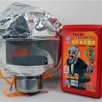 供應友安呼吸器、消防呼吸器、火災逃生面具、救生呼吸器價格、逃生呼吸器價格