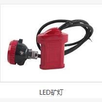 廠家直銷西安西騰KL4LM(A)型LED鋰電 礦燈