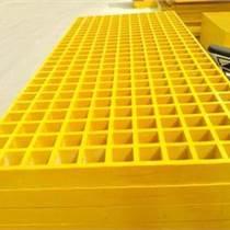 廠家直銷玻璃鋼格柵價格報價批發