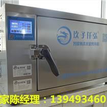 玖子仟弘廠家直銷商用電烤魚箱