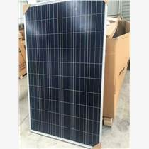底價清倉庫存組件 太陽能光伏電池板