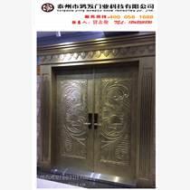 煙臺鴻發鑄鋁門,銅門年產銅門500套等金屬門窗項目
