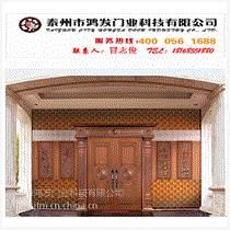 大連鴻發鑄鋁門,銅門年產銅門500套等金屬門窗項目