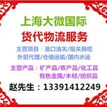 上海大微物流科技有限公司