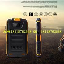 三防行业终端4G全网通电信终端安卓智能三防手机