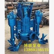 液壓驅動沙漿泵_挖機耐磨抽沙泵_挖機高效排沙泵