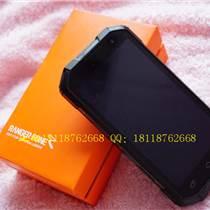 2016最新三防手机行业首款全网通智能手机超强IP68军工级别防水手机