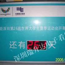 深圳廠家直銷LED電子看板倒計時看板服務周到價格優惠