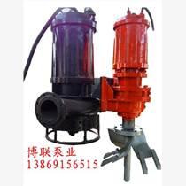大氣泥沙泵\高品質沙漿泵\大型渣漿泵