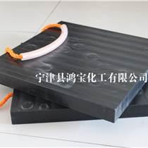 PE高分子合成材料支腿垫板