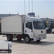 供應陜汽4米05冷藏車價格,冷藏車保溫車專業生產廠家