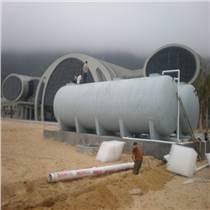 mbr一體化中水回用處理設備