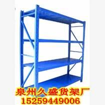 泉州货架晋江仓储货架服装货架工厂货架