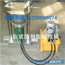 液壓榨油機    榨芝麻油機器   全自動榨油機