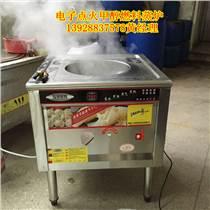 高旺電子點火節能蒸爐,甲醇燃料蒸包爐,環保油爐灶