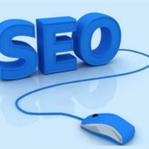 网站设计的页面需要怎么搭配下面为大家分析一下-济南网搜网络技术有限公司