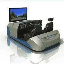 加盟学车之星 汽车驾驶模拟器厂家