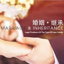 糾紛律師離婚律師勞動律師預約法律咨詢