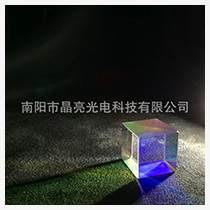 南陽晶亮光電供應合色棱鏡供應安全可靠來樣來圖加工定制棱鏡