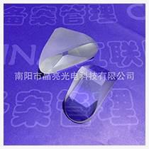 南阳晶亮光电供应保罗棱镜供应厂家直销