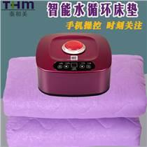 泰和美水暖毯电热毯水循环床垫电褥子地暖垫静音无辐射节能厂家招商加盟批发