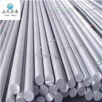 美國進口2014A鋁合金 進口7050鋁合金板 鋁合金棒