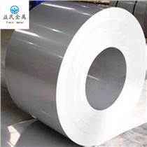 供應進口2024鋁材 超聲波鋁合金2119化學成分