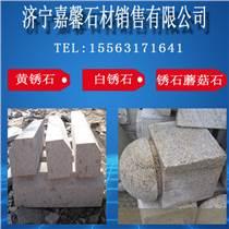 石材养护:不可乱用石材清洁剂济宁2017嘉馨