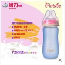 廠家直銷 新生兒感溫寬口徑玻璃奶瓶弧形保溫嬰兒防脹氣母嬰用品