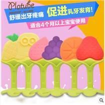 廠家現貨批發 嬰兒牙膠寶寶磨牙棒水果硅膠咬膠咬樂玩具 母嬰用品