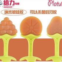 廠家現貨批發 嬰兒牙膠寶寶磨牙棒納米銀硅膠牙刷咬膠咬樂玩具
