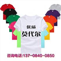 昆明短袖T恤、polo衫定做现货定制,专业设计,免费送货上门!