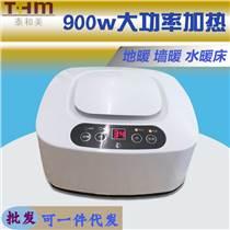 泰和美水暖加热锅炉大功率温控器电加热板