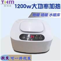 泰和美水暖锅炉温控器电加热板