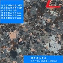 廣東涂料廠家直銷 建筑環保仿石漆 水性家裝涂料 水包水多彩漆批發