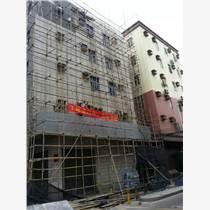 外墻瓷磚翻新工程 承接磁磚馬賽克基面涂料翻新工程