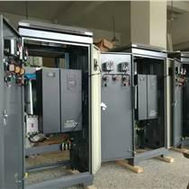 批发22KW通用型变频柜变频箱生产厂家