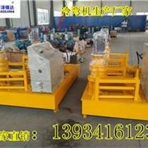 辽宁辽阳市WGJ-250工字钢弯曲机企业价格