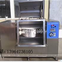 食品加工机械高速斩拌机ZB-40L
