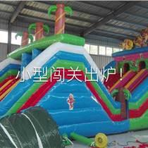 河南華龍游樂生產充氣城堡蹦蹦床