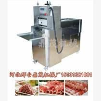 鼎茂切羊肉片機價格 凍肉切片切卷機 牛羊肉切卷機廠家