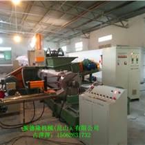 橡膠硫磺造粒機|橡膠硫磺母料造粒機|硫磺母料造粒機