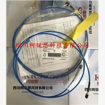 9000A/9100L/9200L/9200振動傳感器
