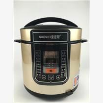 廠家直銷索密斯智能電壓力鍋電高壓鍋小家電會銷禮品飯鍋 特價