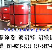 尚興中國紫杉(葡萄酒紅)TS300GD彩涂卷