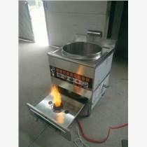 平頂山創冠醇基煮面爐供應總代直銷醇油燃料爐具