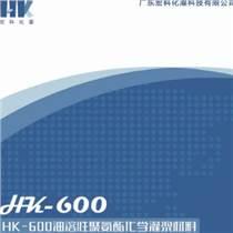 廣東宏科改性環氧灌漿堵漏材料公司