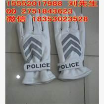 菏澤尖盾一廠黑色吸光型交警手套供應廠家直銷