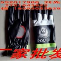 菏澤尖盾一廠白色反光型交警手套供應廠家直銷